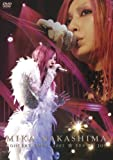 MIKA NAKASHIMA CONCERT TOUR 2007 YES MY JOY