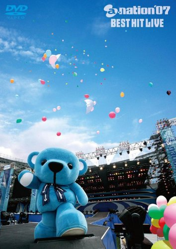 a-nation'07 BEST HIT LIVE〈限定生産盤〉 [DVD]