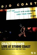 Live at Studio Coast [DVD]