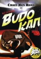 CRAZY KEN BAND in NIPPON BUDOKAN [DVD]