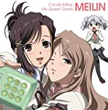MEILIN「Candy☆Boy」