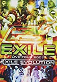 「EXILE LIVE TOUR 2007 EXILE EVOLUTION(3枚組) [DVD]」のサムネイル画像