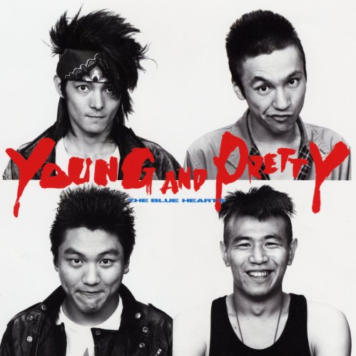 『YOUNG&PRETTY(紙ジャケット仕様) 』 THE BLUE HEARTS Open Amazon.co.jp