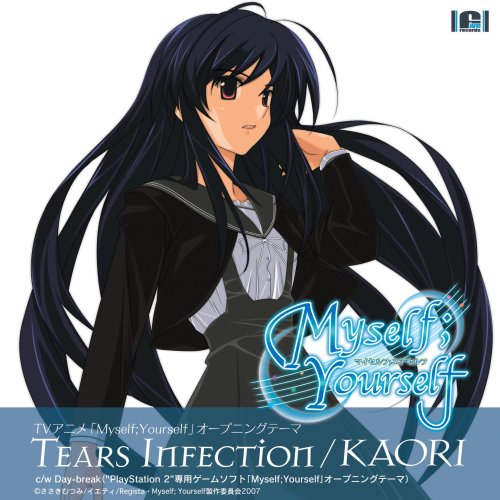 Tears Infection(初回限定盤)(DVD付) [CD+DVD] [Single] [Limited Edition]