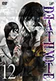 DEATH_NOTE_12/アマゾンへ