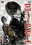 DEATH_NOTE_13/アマゾンへ