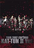 TOUR 2007 CARTOON KAT-TUN 2 YOU