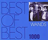 「BEST OF BEST 1000 WANDS」のサムネイル画像