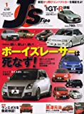 J's Tipo (ジェイズティーポ) 2008年 01月号 [雑誌]