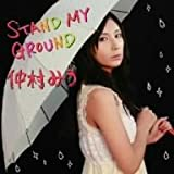 STAND MY GROUND(DVD付)