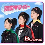 Buono!2nd Single V(仮)