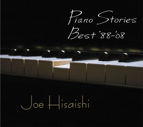 Piano Stories Best'88-'08
