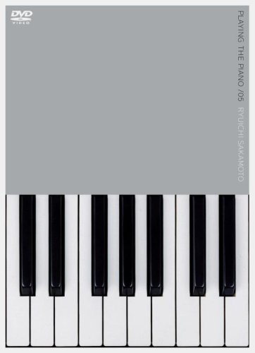 PLAYING THE PIANO/05 [DVD]