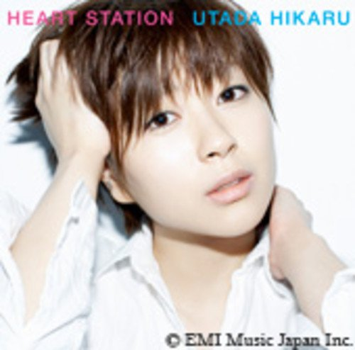 『HEART STATION』 Open Amazon.co.jp