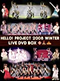 HELLO!PROJECT 2008 WINTER LIVE DVD BOX