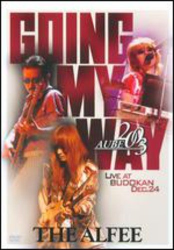 AUBE 2003 GOING MY WAY Live at BUDOKAN Dec.24 [DVD]