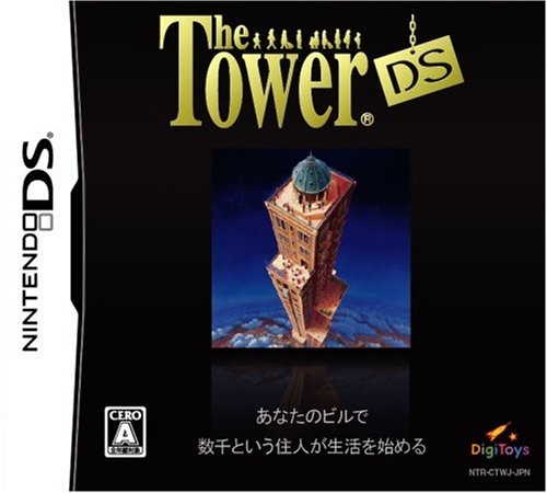 NDS The TowerDS