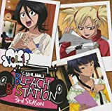 "RADIO DJCD[BLEACH""B""STATION]Third Season Vol.1"