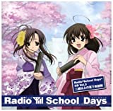 �饸����School Days��CD Vol.3