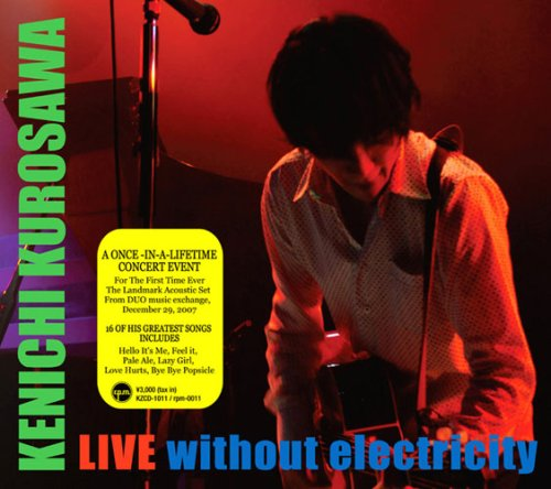 『LIVE without electricity』 Open Amazon.co.jp