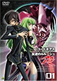 http://www.amazon.co.jp/o/ASIN/B0017HMDGY/codegeass-22/ref=nosim