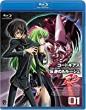 http://www.amazon.co.jp/o/ASIN/B0017HMDH8/codegeass-22/ref=nosim