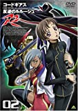 http://www.amazon.co.jp/o/ASIN/B0017J342E/codegeass-22/ref=nosim