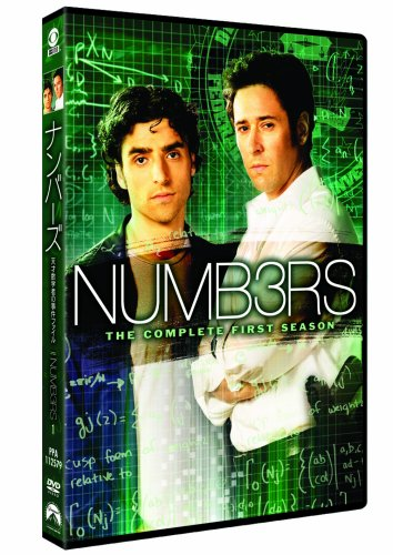 NUMBERS ~天才数学者の事件ファイル シーズン1 [DVD]