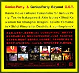 Genius Party&Genius Party Beyond O.S.T.