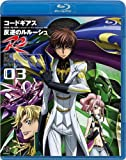 http://www.amazon.co.jp/o/ASIN/B0019BZ3JM/codegeass-22/ref=nosim