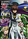 http://www.amazon.co.jp/o/ASIN/B0019BZ3K6/codegeass-22/ref=nosim