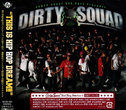 DIRTY SQUAD
