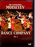 Moiseyev Dance Company: Gala Evening [DVD] [Import]
