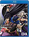 http://www.amazon.co.jp/o/ASIN/B001AQWRRW/codegeass-22/ref=nosim