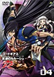 http://www.amazon.co.jp/o/ASIN/B001AQWRSG/codegeass-22/ref=nosim