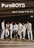 Pure BOYS Back Stage File #2 [DVD]