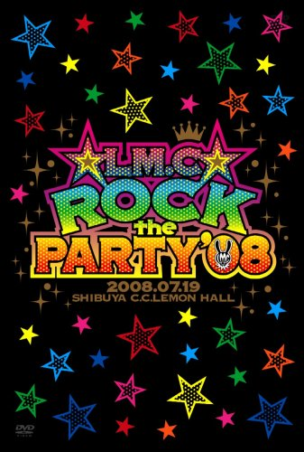rock the PARTY☆08(仮)