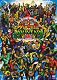 HIGHEST MOUNTAIN 2008-10th Anniversary-