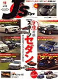 J's Tipo (ジェイズティーポ) 2008年 11月号 [雑誌]