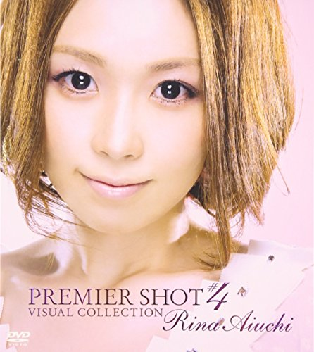 PREMIER SHOT #4 VISUAL COLLECTION [DVD]