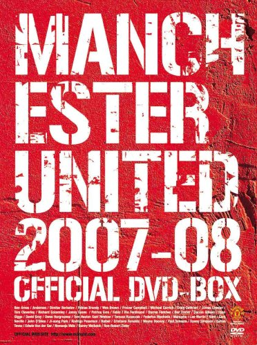 MANCHESTER UNITED 2007-08 OFFICIAL DVD BOX マンチェスター・ユナイテッド2007-08公式DVD BOX