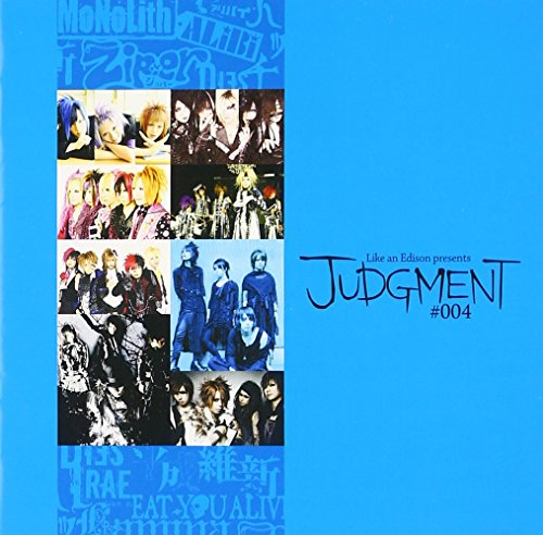JUDGMENT#004