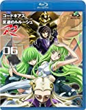 http://www.amazon.co.jp/o/ASIN/B001GUY8RY/codegeass-22/ref=nosim