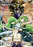 http://www.amazon.co.jp/o/ASIN/B001GUY8S8/codegeass-22/ref=nosim