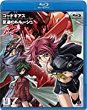 http://www.amazon.co.jp/o/ASIN/B001GW92MS/codegeass-22/ref=nosim