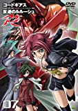 http://www.amazon.co.jp/o/ASIN/B001GW92NC/codegeass-22/ref=nosim