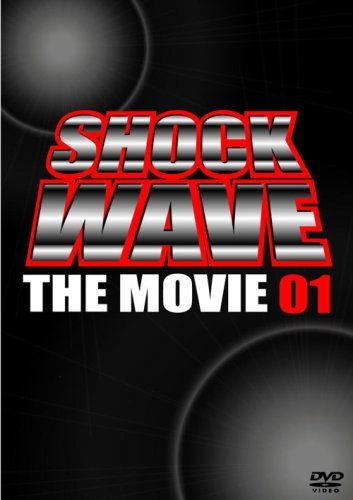 SHOCK WAVE~The Movie 01~
