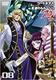 http://www.amazon.co.jp/o/ASIN/B001HQLV7M/codegeass-22/ref=nosim