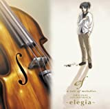 ef - a tale of melodies. OST 1(仮)