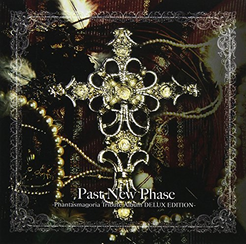 トリビュートアルバム「Past New Phase-Phantasmagoria      Tribute Album DELUX EDITION-」